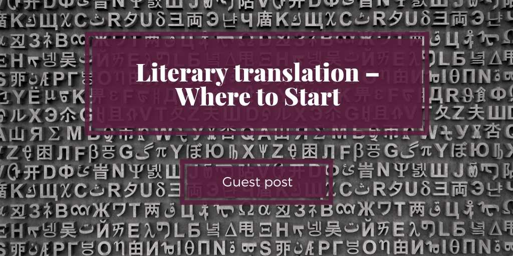 Literary translation – Where to Start